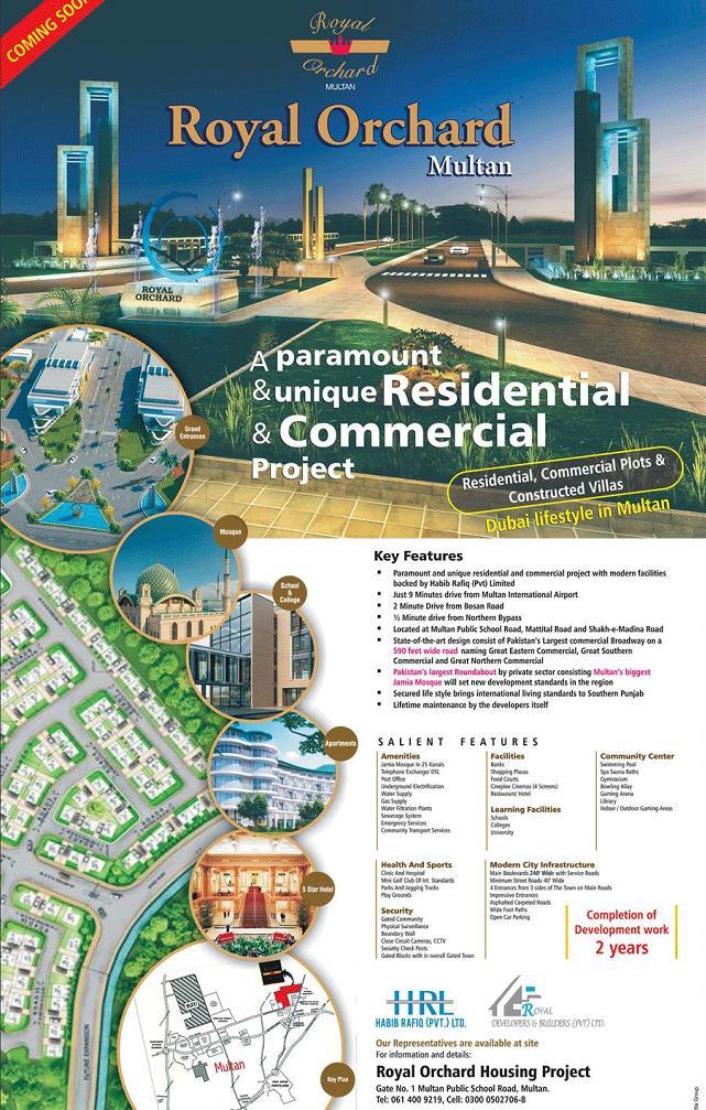 Royal Orchard Housing Scheme Multan Launching Soon Real Estate Housing Amp Town Planning News