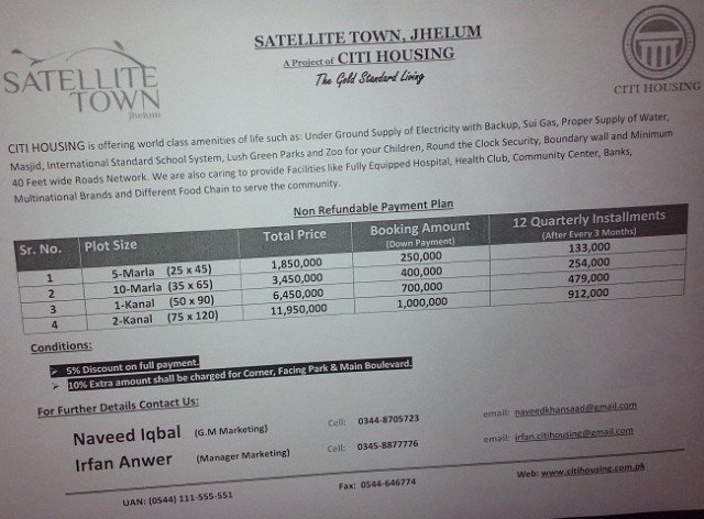 Satellite Town Citi Housing Jhelum Payment Schedule Feb 2015