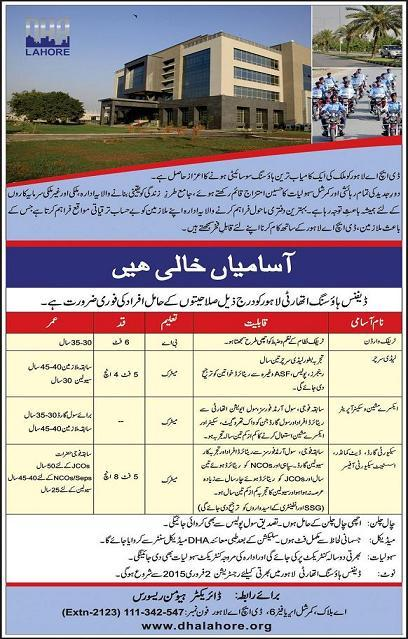 Vacancies in DHA Lahore - Traffic Warden, Lady Searcher, Security Staff