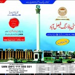 Citi Housing Faisalabad Last Date of Plot Booking - March 30, 2015