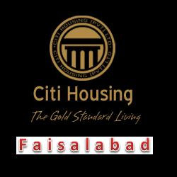 Citi Housing Faisalabad Foundation Stone By Malik Riaz