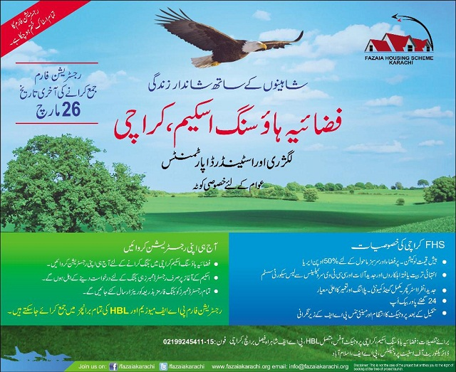 Fiazaia Housing Karachi - Last Date of Registration 26-3-2015