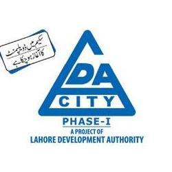 LDA City Lahore Announced 2 Days Hi-Tea Fun Gala