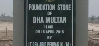 Where DHA Multan Starts?