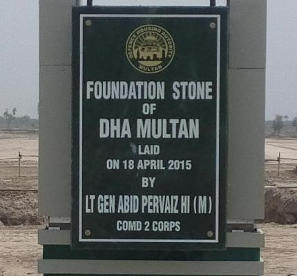 DHA Multan Foundation Stone Laid on 18 April 2015