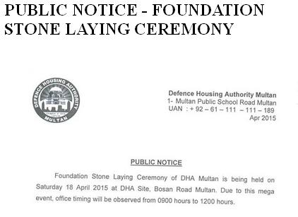 DHA Multan Foundation Stone Laying Ceremony on April 18, 2015 - Notification