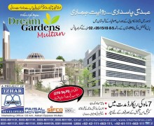 Dream Gardens Multan Commercial Area Development Completed