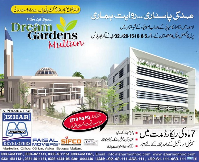 Dream Gardens Multan Commercial Area Completed and Ready for Possession