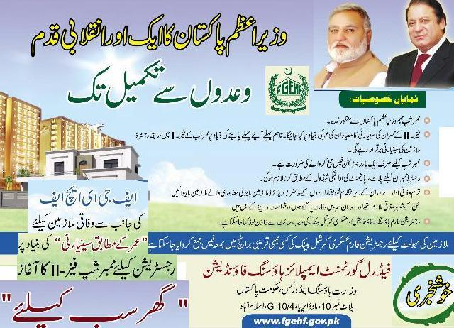 FGEHF Federal Government Employees Housing Scheme - Registration for Membership Open