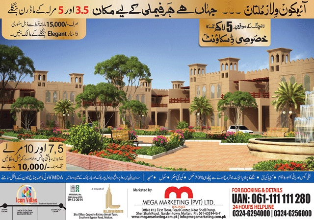 Icon Villas Launched it new Housing Project in Multan
