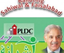 Ashiana Houses Faisalabad & Sahiwal balloting on April 18, 2015
