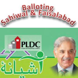 Sahiwal and Faisalabad Ashiana Balloting Result of Houses
