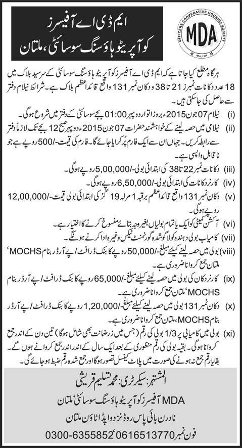 MDA Officers Co-operative Housing Society Multan