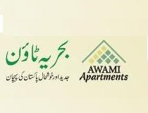 Bahria Town Awami Apartment Karachi – Application Form Availability Soon