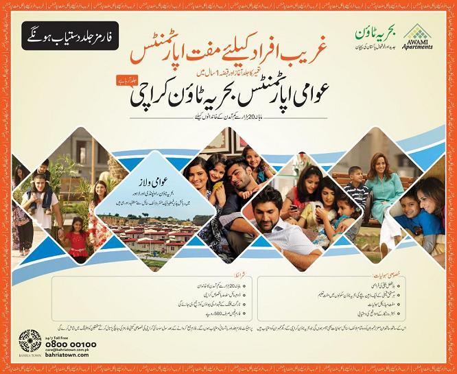 Awami Apartment in Bahria Town Karachi - Application Form Availability Soon