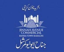 Bahria Town Karachi Commercial Plots For Sale – Registration Started