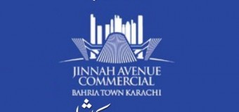 Bahria Town Karachi Commercial Plots For Sale – Registration Started
