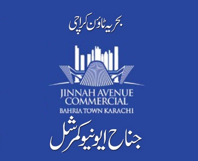 Bahria Town Karachi - Jinnah Avenue Commercial