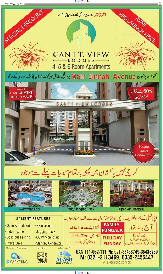 Cantt View Lodges Main Jinnah Avenue Karachi Opposite Fazaia Housing Society