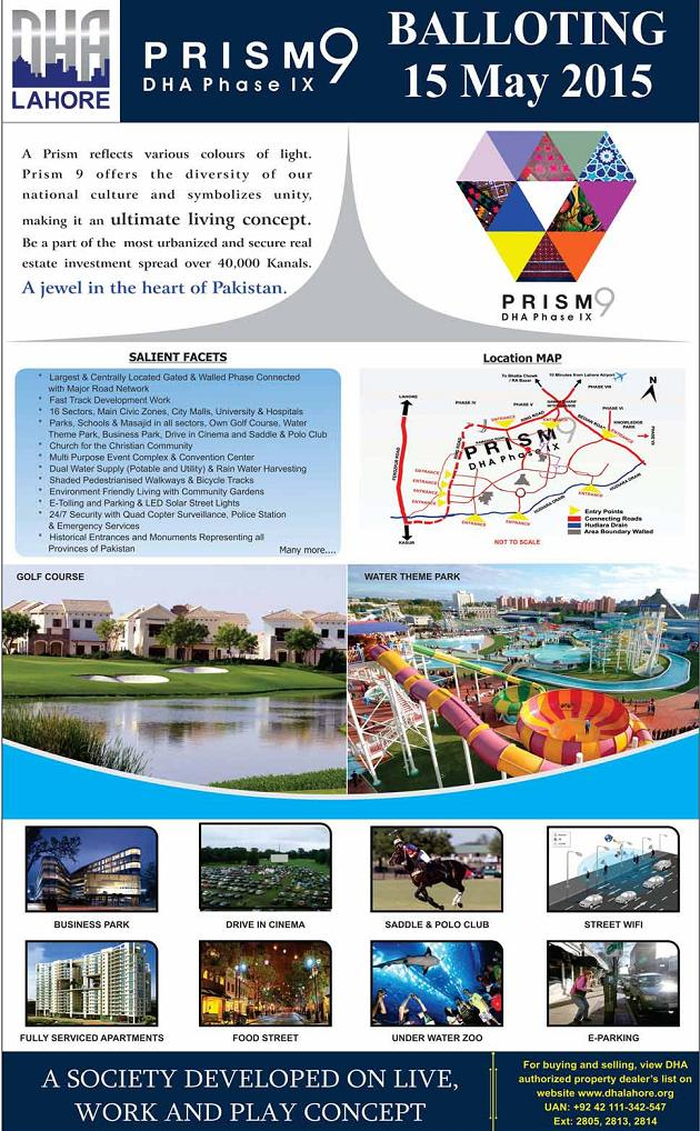 DHA Prism9 Phase 9 Lahore - Balloting of Plots on May 15, 2015