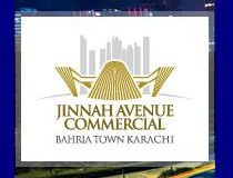Designated UBL Branches in Lahore-Islamabad for Bahria Town Forms Sale