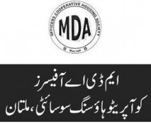 Auction of Shops in MDA Officers Cooperative Housing Society Multan