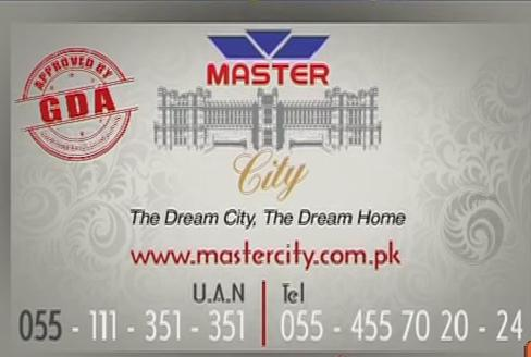Master City Gujranwala Contact for Booking