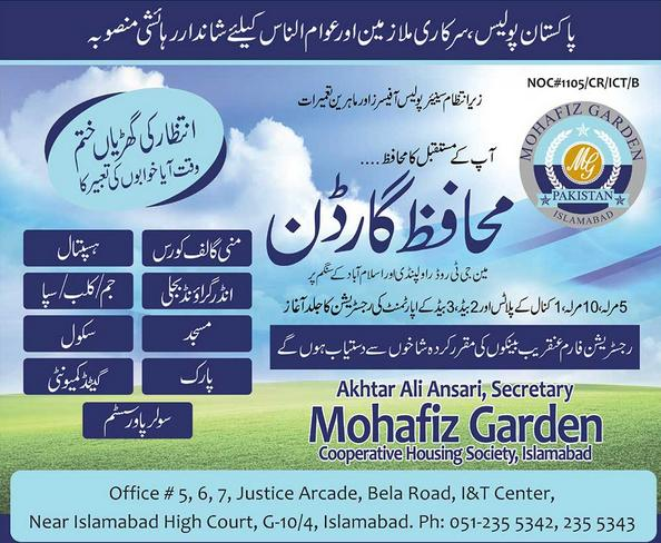 Mohafiz Garden Housing Scheme Rawalpindi-Islamabad - Registration of Plots and Apartments