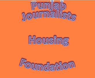 Punjab Journalists Housing Foundation (PJHF) Logo