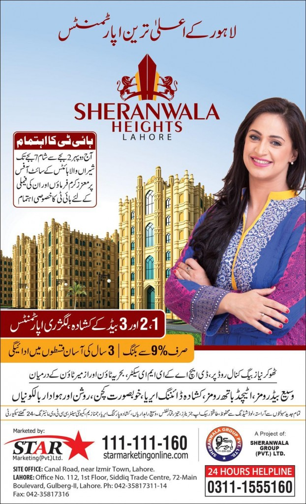 Sheranwala Heights Lahore - Residential Apartments For Sale