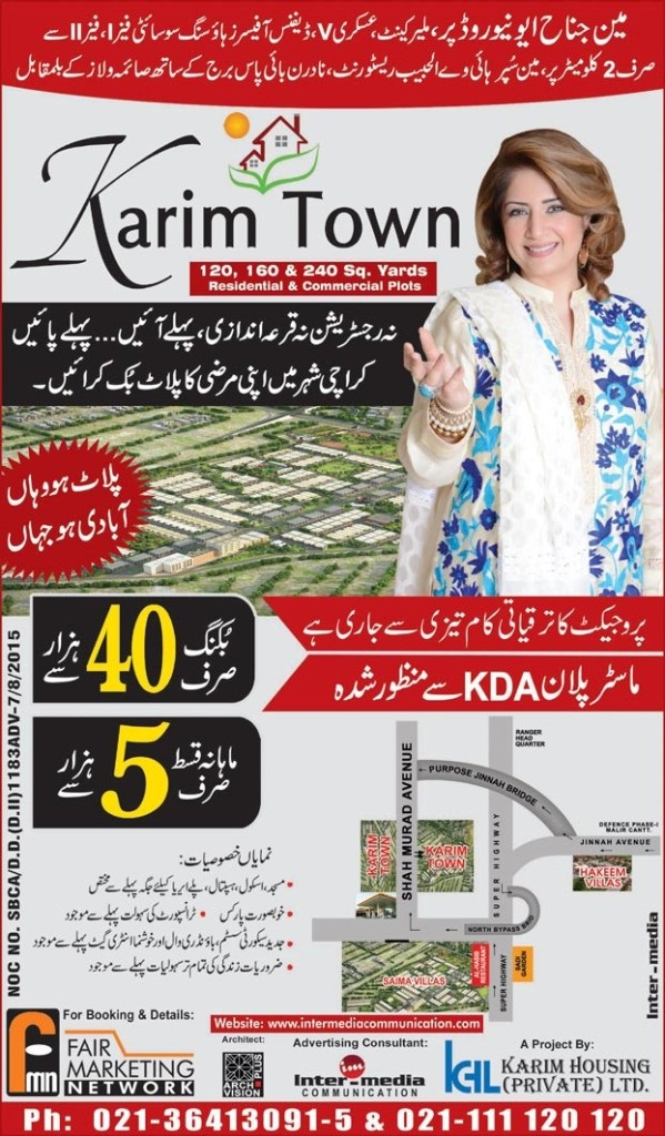 karim Town Main Super Highway Northern By Pass bridge Near Saima Villas Karachi