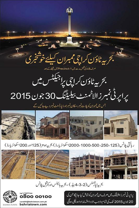 Bahria Town Karachi - Property Number Allotment Balloting on June 30, 2015