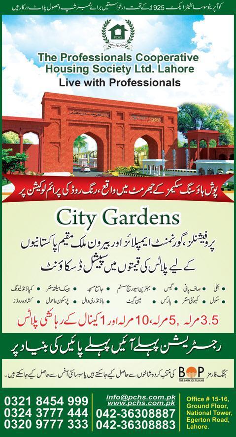 City Garden Lahore - Registration Starts