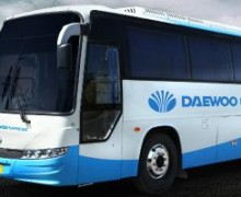 DHA Lahore Signed MoU with DAEWOO for Bus Service and Commercial Complex