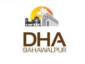 DHA Bahawalpur Logo