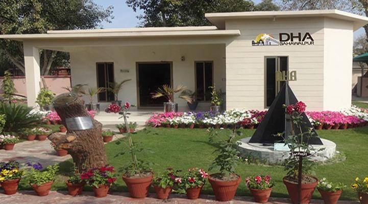 DHA Bahawalpur Office