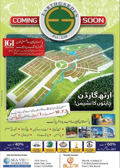 Earth Garden Main GT Road Near DHA Phase-III Rawalpindi-Islamabad