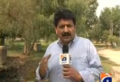 NARC land for Housing Scheme - Geo News Special Program Hamid Mir Capital Talk 6-7-2015