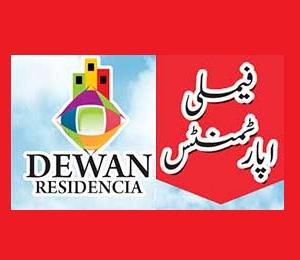 Dewan Family Apartments Lahore