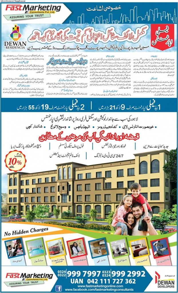 Dewan residencia Family Apartments Lahore