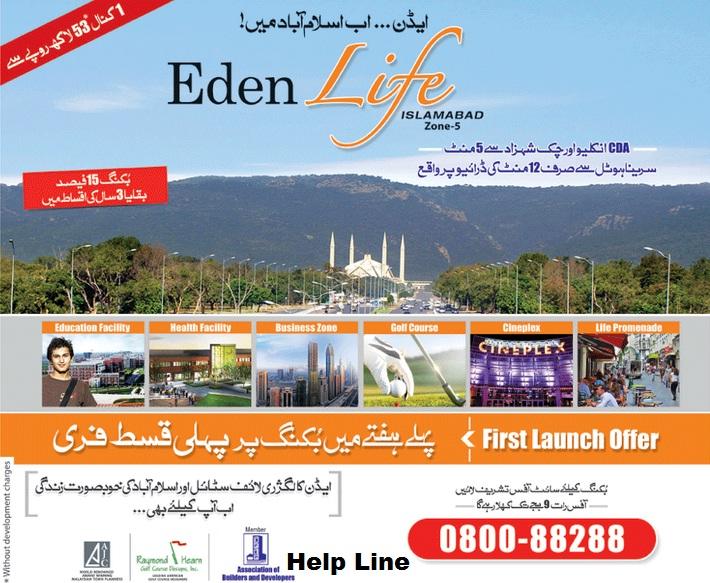 Eden Life Islamabad Helpline