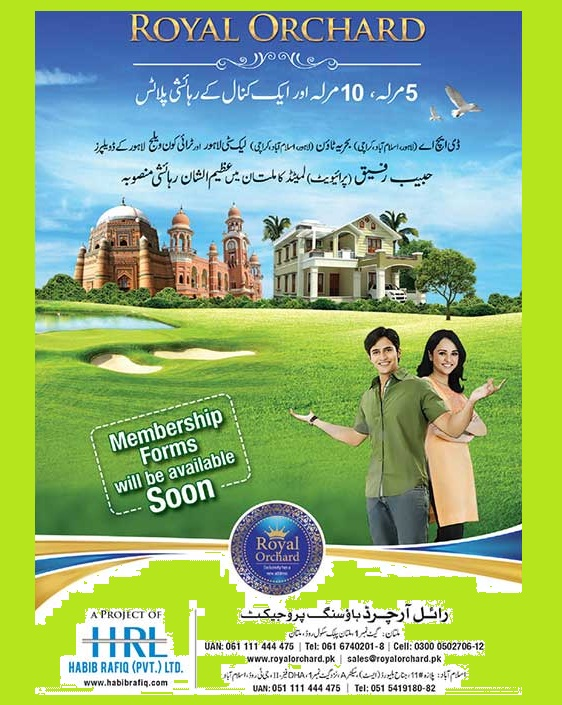 Habib Rafiq Announced Memebership Registration for Royal Orchard Housing Scheme Multan