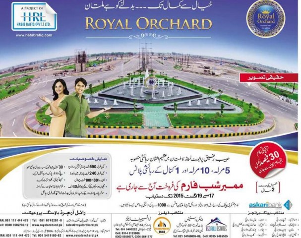 Royal Orchard Multan Membership Forms Sale Started
