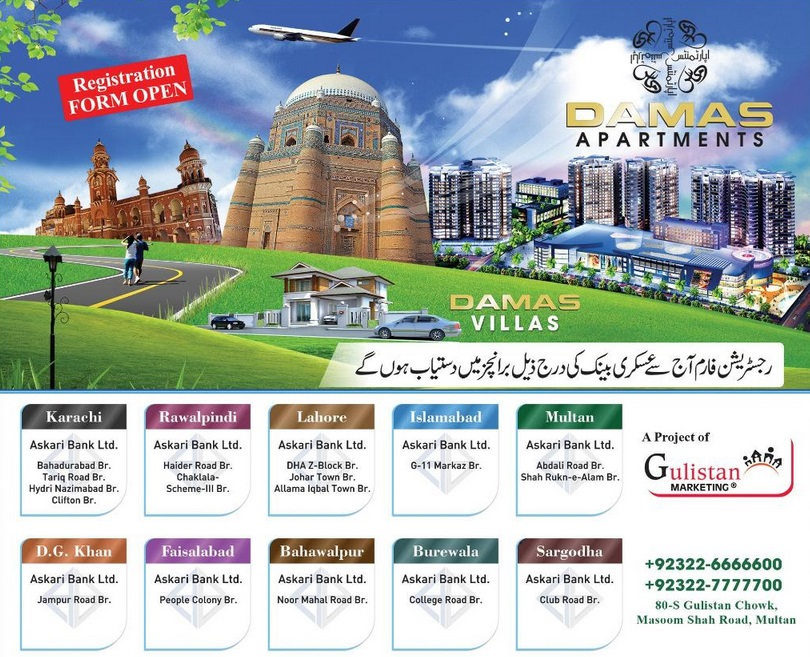 Damas Villas and Apartments Multan - Registration Open Sale Started
