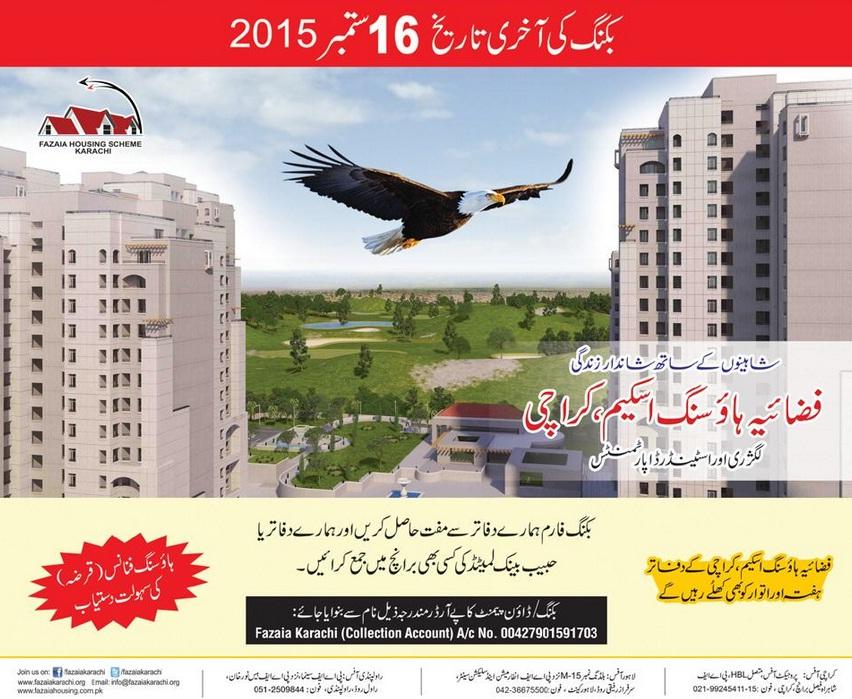 Fazaia Housing Scheme Karachi Announced Last Date Of Booking