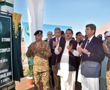 DHA Multan Mattital Road Gate Complex Foundation Stone Laid