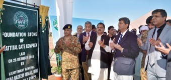 DHA Multan Mattital Road Gate Complex Foundation Stone Laid
