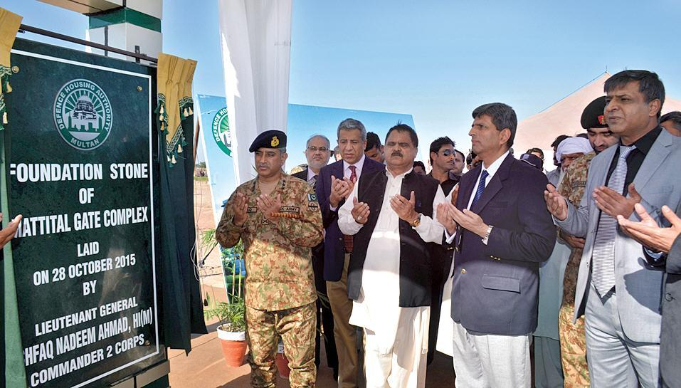 Core Commander Left general Ashfaq nadeen liad Foundation Stone of DHA Mattital Gate Complex