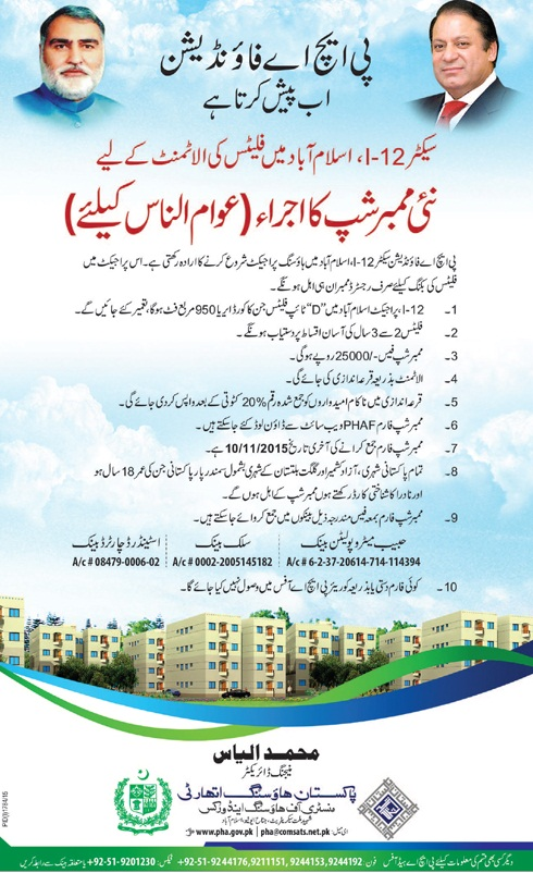 Islamabad Flats Allotment For General Public - Govt announced New Registration