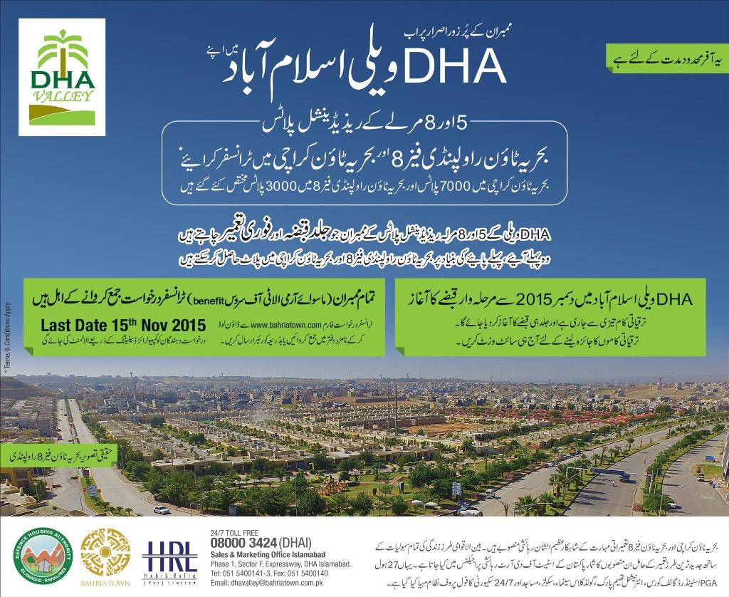 Transfer of Residential Plots from DHA Valley Islamabad to Bahria Town Phase 8 Rawalpindi and Bahria Town Karachi